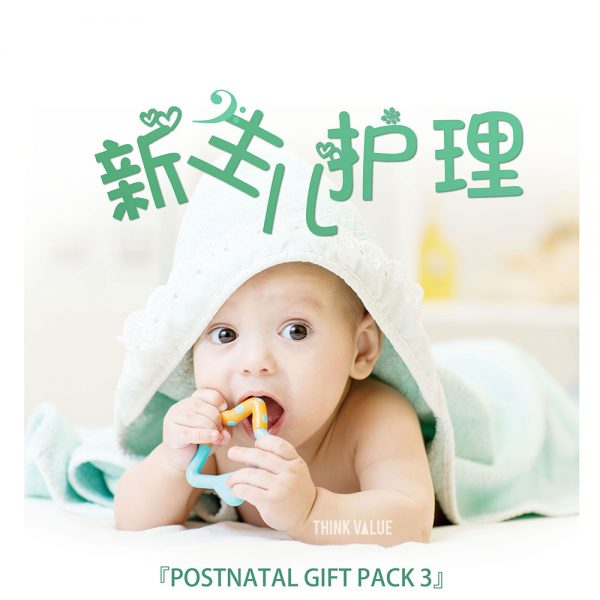 Confinement-Gift-Pack-3a-WM